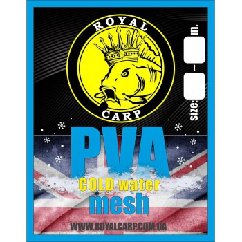 PVA Mesh COLD Water 15 mm (100 метров)